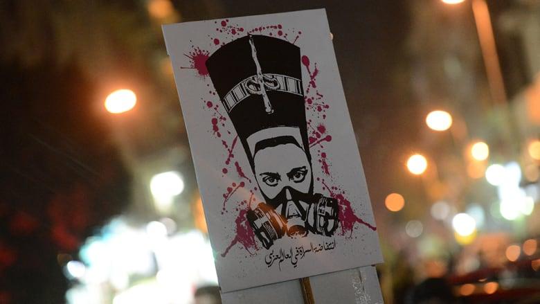 لافتة تحمل صورة لمصرية عليها بقع دماء رفعت خلال مظاهرة ضد التحرش الجنسي في القاهرة.