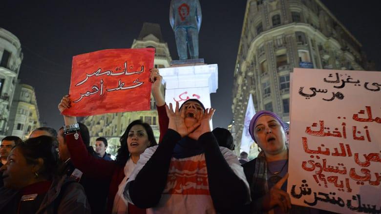 فتاة تهتف خلال مظاهرة ضد التحرش الجنسي في القاهرة قبل عدة أعوام