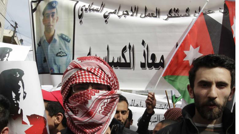 """وفاء للكساسبة .. عمان تمحو ذكرى """"إعدامات داعش"""" وتستبدل ملابس عمالها البرتقالية"""