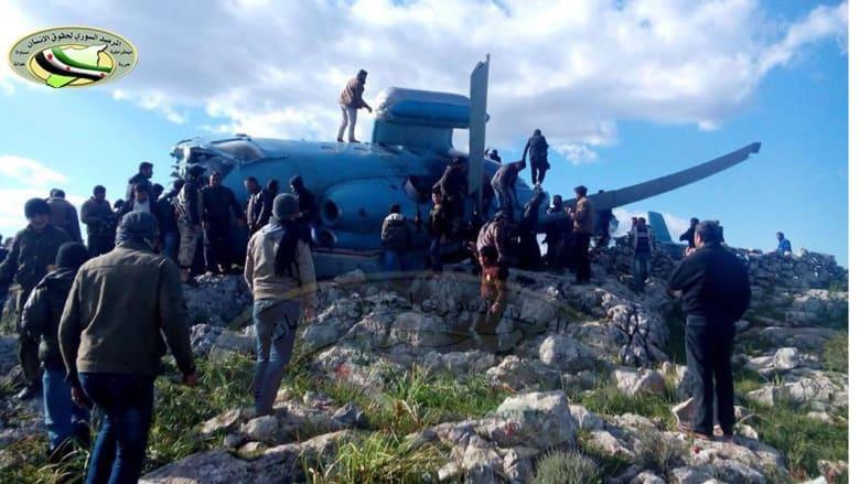 حطام المروحية السورية