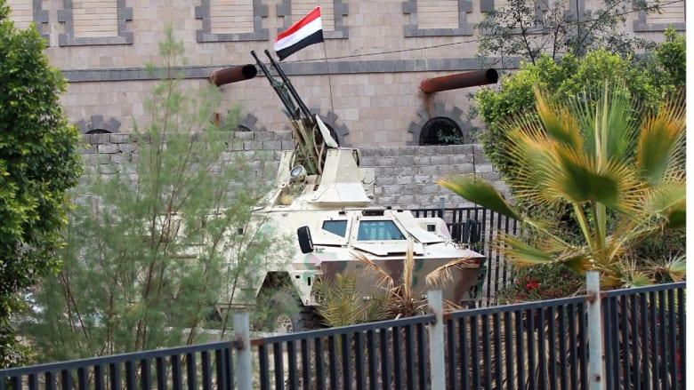 """مظاهر من صنعاء بعد """"عاصفة الحزم"""""""