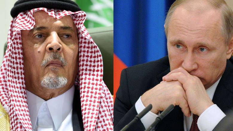 سعود الفيصل يرد بغضب على رسالة بوتين للقمة العربية: أنت مسؤول عن المأساة السورية فهل تستخف بنا؟