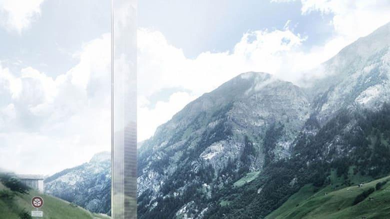 بالصور..هل هذا أطول فندق في العالم؟