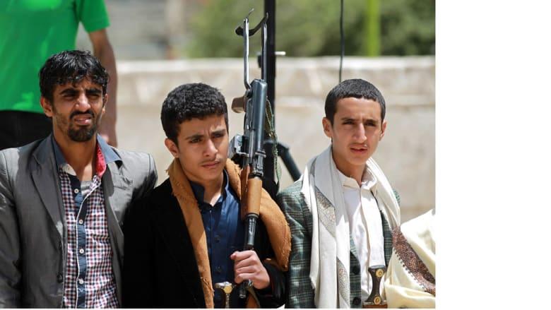 مظاهرة لأنصار الحوثي