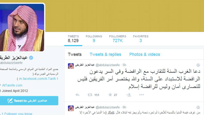 داعية سعودي: ليس للرافضة إسلام وليس للنصارى أمان