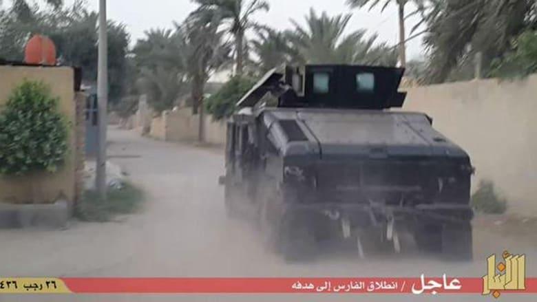 بالصور.. داعش ينشر لقطات من عجومه على الرمادي ورفع رايته فوق منشأة حكومية