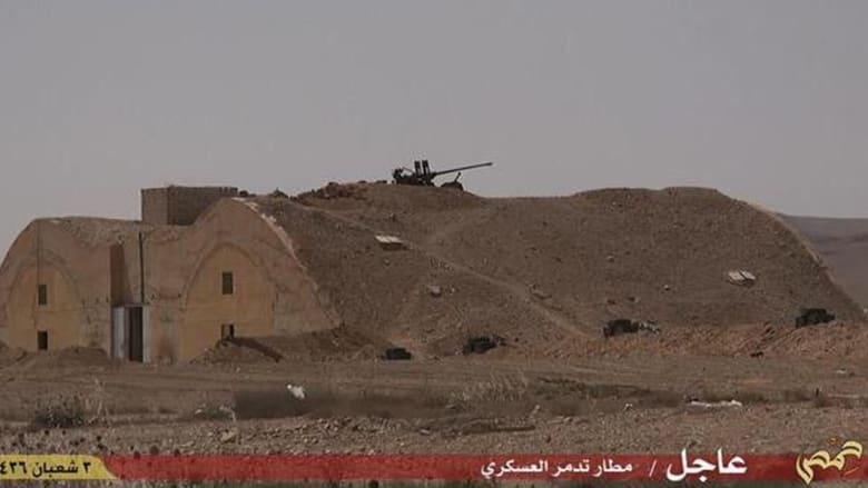 بالصور.. داعش ينشر لقطات بعد دخوله مدينة تدمر بسوريا