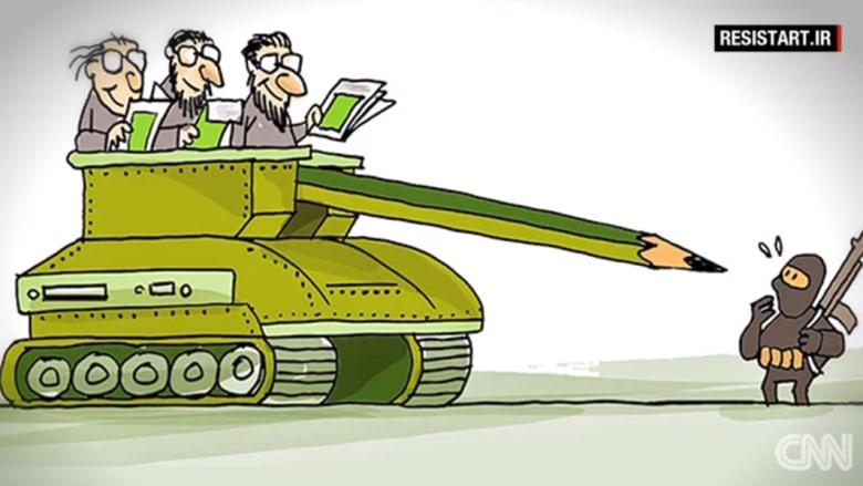 بالصور.. إيران تستضيف مسابقة للرسوم الكارتونية حول داعش