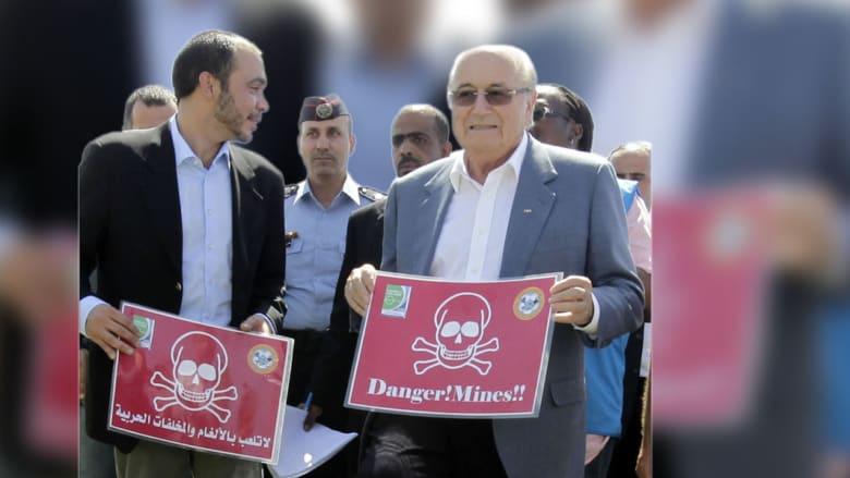جوزيف بلاتر والأمير علي بن الحسين