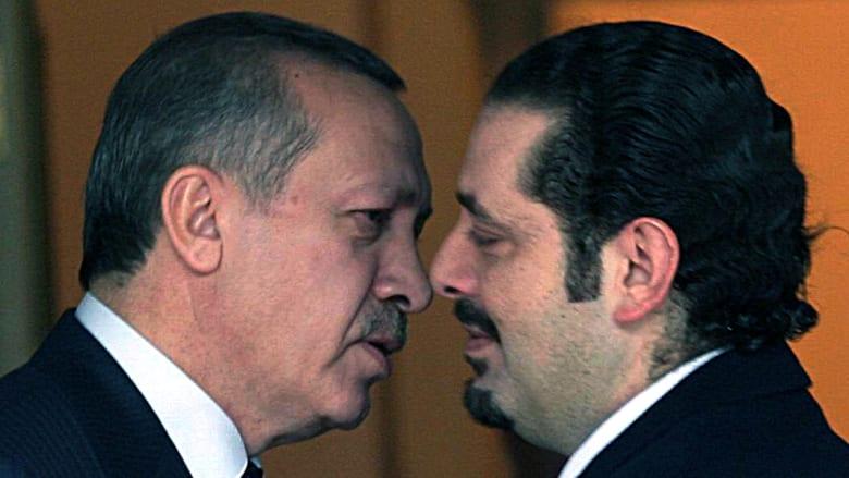 سعد الحريري مع نظيره التركي رجب طيب أردوغان قبل اجتماع في أنقرة، في 14 يناير 2011.