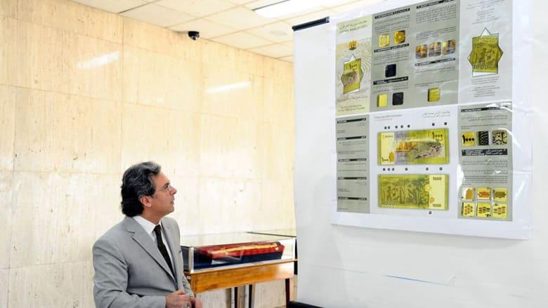 المركزي كان قد طرح أوراقا نقدية من فئة الخمسمئة ليرة سورية في 1-8-2014