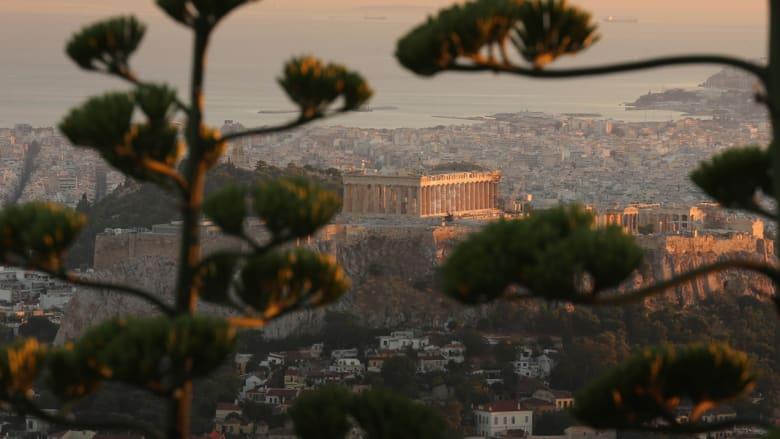 جميل مطر يكتب لـCNN: اليونان تستعجل الخطى لتصحيح مسيرة الرأسمالية