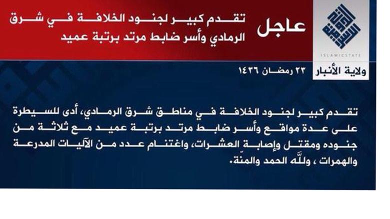 الأخبار العاجلة من داعش حول المعركة