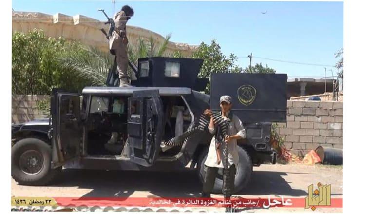 """صورة من """"داعش"""" لاستعدادات """"وغنائم"""" معركة الخالدية"""