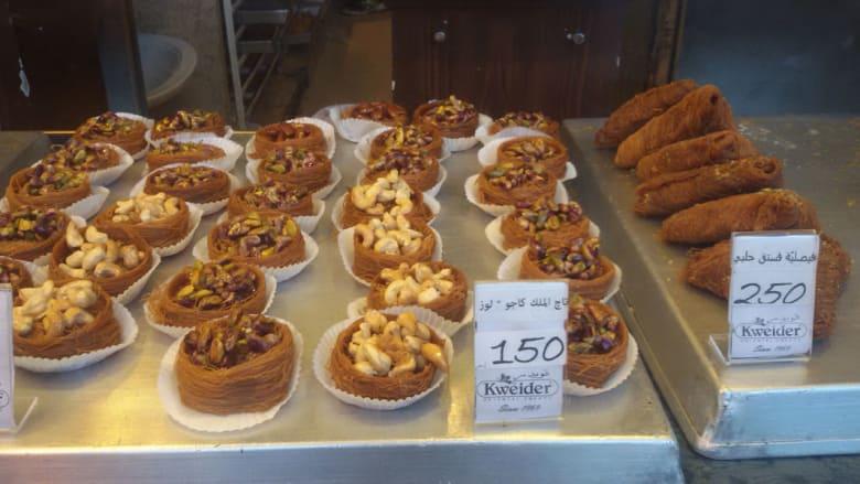 الحلويات الرمضانية في محلات سوق الميدان، جزماتية