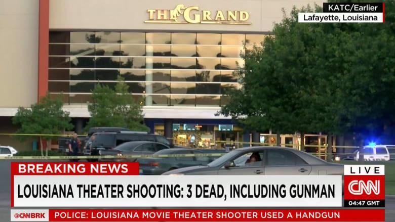 بالصور.. من مسرح إطلاق النار بصالة سينما في لويزيانا
