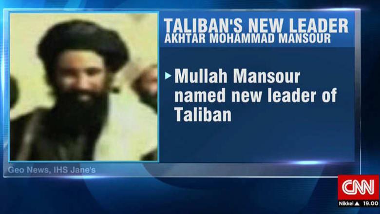 زعيم طالبان الجديد يتوعد بمواصلة السعي لتطبيق الشريعة في أفغانستان بأول رسالة صوتية