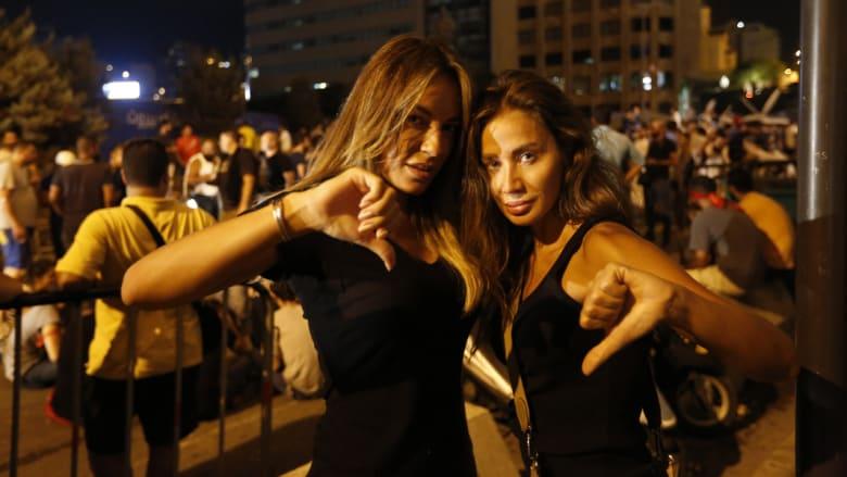 بالصور.. مظاهرات مناهضة للحكومة في لبنان