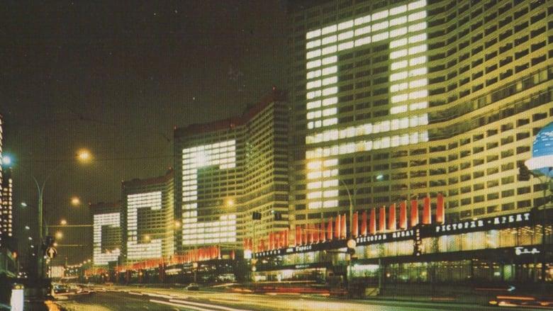 الاتحاد السوفييتي...من مشروع مدن فاضلة إلى كابوس معماري