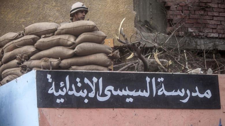 """انتخابات مصر.. إلغاء """"استدراك محلب"""" بتقسيم 3 دوائر بالقاهرة وقنا وتعديل الجدول الزمني دون مواعيد التصويت"""