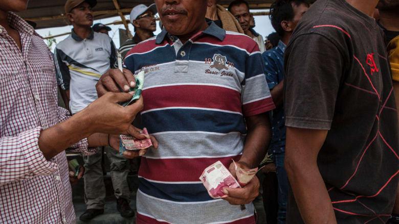 فرسان أندونيسيا اليافعون
