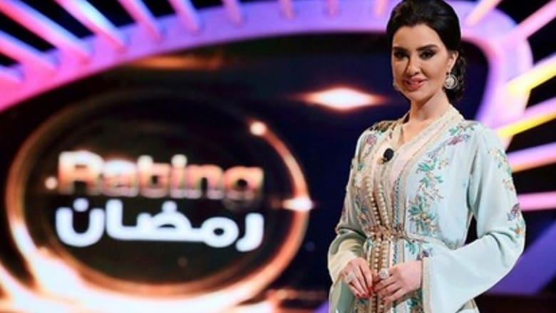 ميساء مغربي خلال تقديم برنامجها الرمضاني بالقفطان المغربي
