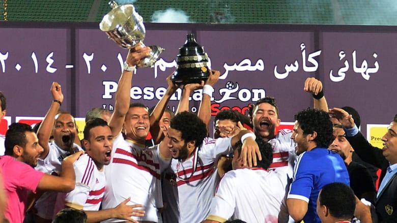 الزمالك يحقق ثنائية دوري وكأس مصر بعد فوزه على الأهلي بثنائية نظيفة