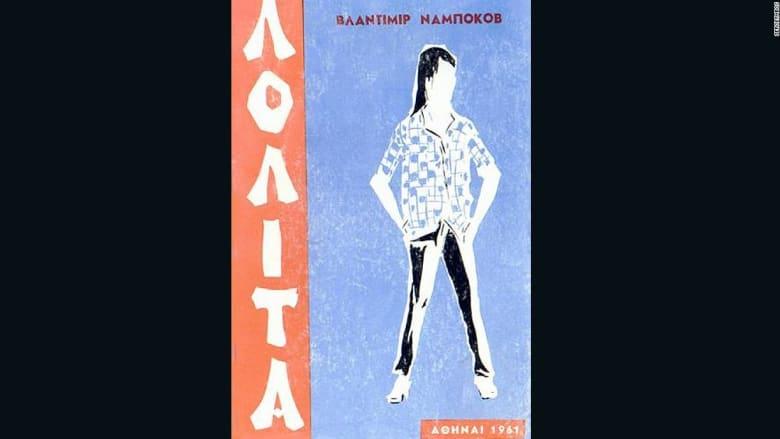 """""""لوليتا"""".. من فتاة مستغلة جنسياً إلى رمز إثارة لإغواء الرجال"""