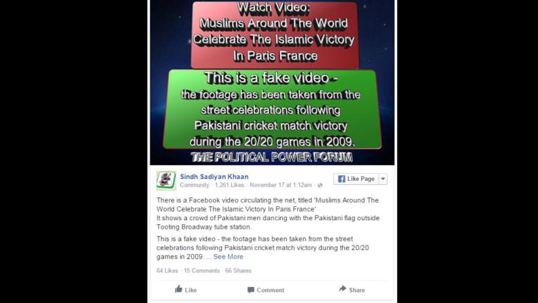 هجمات باريس.. أفكار مغلوطة تناقلتها وسائل الاتصال الاجتماعي.. إليكم الحقائق