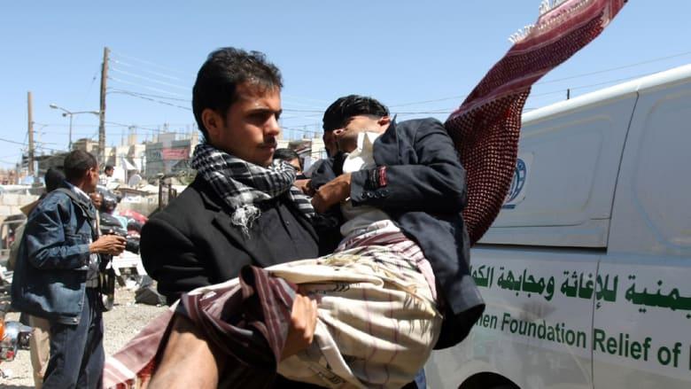 """تزامناً مع """"جنيف 2"""".. الصحة العالمية تطلب 31 مليون دولار لرعاية 15 مليون يمني بصورة عاجلة"""