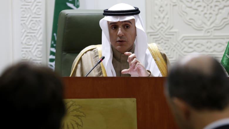 """الخارجية السعودية تستدعي السفير الإيراني احتجاجاً على """"تصريحات عدوانية"""" وطهران تبحث خفض بعثة المملكة"""