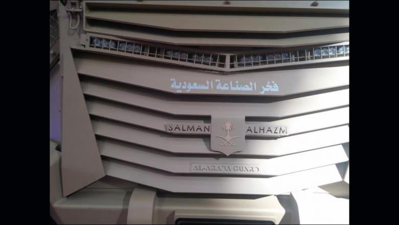 """بالصور: مدرعة """"سلمان الحزم"""" السعودية الحديثة.. واتفاق أمريكي سعودي على تصنيع مقاتلات """"الشبح"""""""