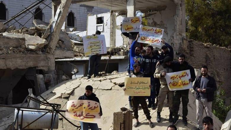 بالصور: المظاهرات تعود بسوريا قبل الذكرى الخامسة للثورة والمطالب لم تتغير.. رحيل الأسد