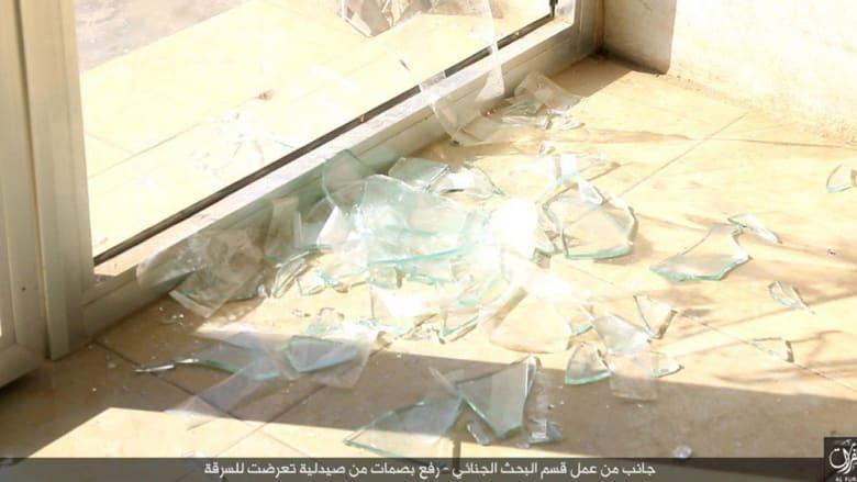 """بالصور.. داعش ينشر مقتطفات لما وصفه بـ""""قسم البحث الجنائي في الشرطة الإسلامية"""""""