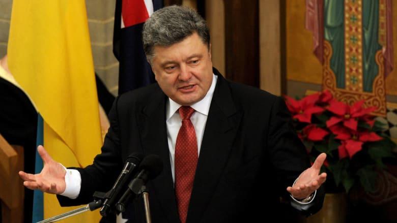 """الرئيس الأوكراني يرد على """"وثائق بنما"""": أملاكي تدار من قبل مستشارين وشركات محاماة"""