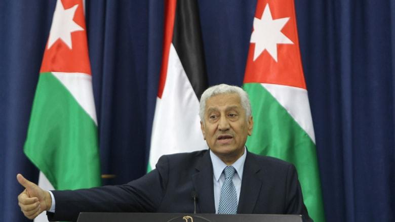 الأردن: تعديل حكومي في أقل من عام يشمل وزير الداخلية
