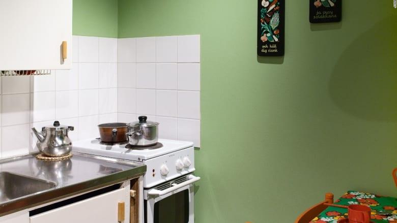 هل هذه غرفة مطبخ؟ ألقِ نظرة أقرب