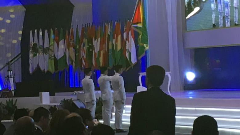 بالصور.. البنك الإسلامي للتنمية يقبل عضوية غيانا لتصبح ثاني دولة أمريكية بصفوفه