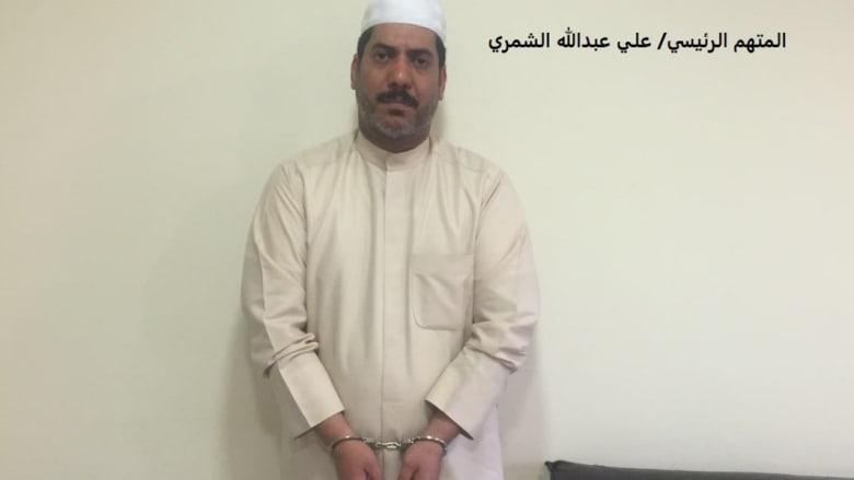 بالصور: تفاصيل الضالعين في قضية فيديو تعذيب شاب مصري عاريا على يد كويتي