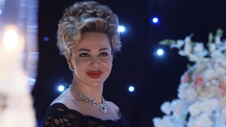 تؤدي الممثلة سوزان نجم الدين دور ملك في هذا المسلسل.