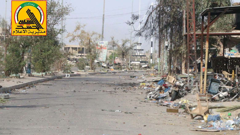 بالصور.. الحشد الشعبي ينشر صورا من داخل الفلوجة بعد استعادتها من داعش: ذلك البعبع الخرافي أصبح في خبر كان