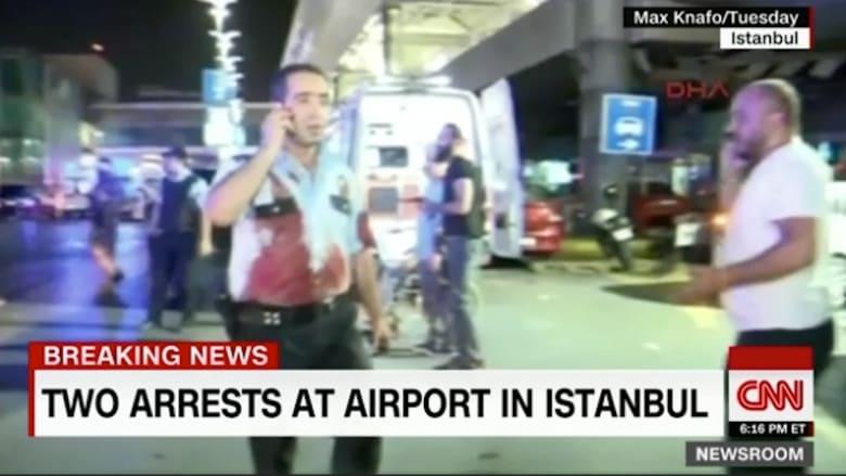 بالفيديو: اعتقال رجلين في اسطنبول يحملان عدة هويات وجوازات سفر