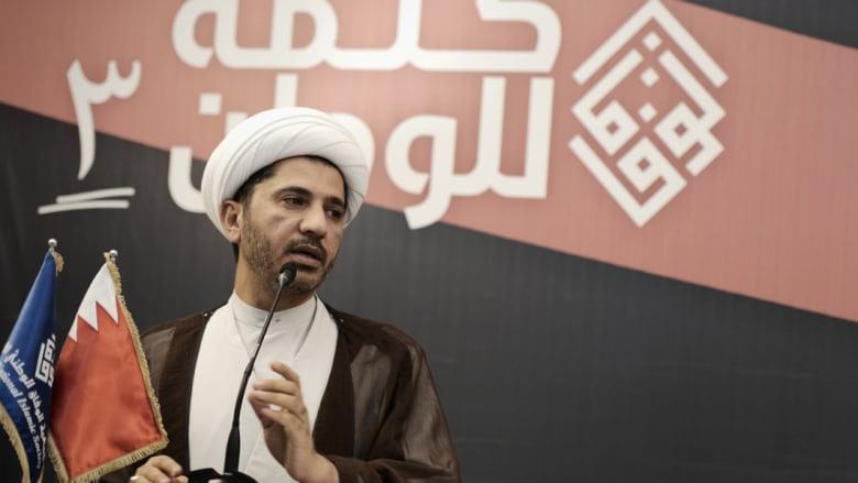 المحكمة الكبرى المدنية في البحرين تقضي بحل جمعية الوفاق وتصفية أموالها