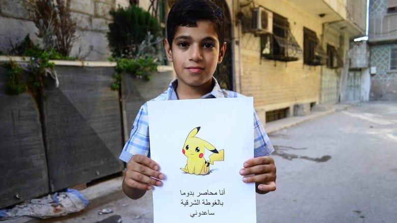 """بالصور: أطفال سوريا يطالبون العالم بإنقاذ """"بوكيمون"""""""