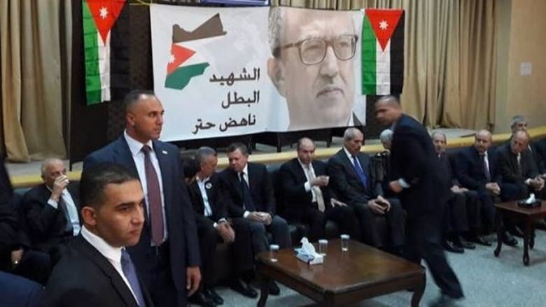 العاهل الأردني يعزي أسرة ناهض حتر