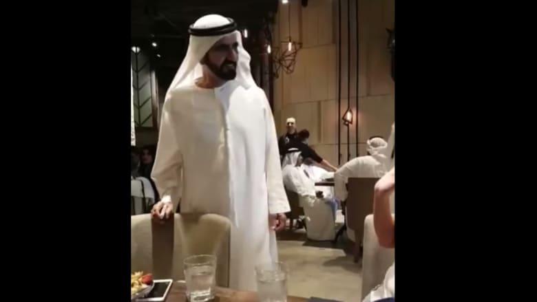 """بالفيديو.. """"ممازحة"""" حاكم دبي للفنانة غادة عبد الرازق تغزو مواقع التواصل"""