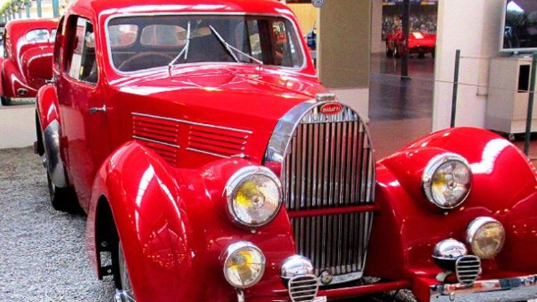 """متحف """"سري"""" لسيارات """"بوجاتي"""" للعامين 1957 و1976"""