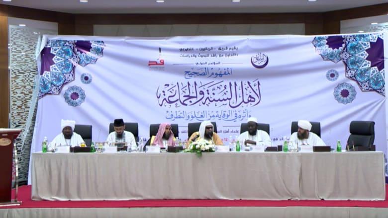 مؤتمر بالكويت ردا على غروزني: السلف هم السنّة.. ولا للثورات