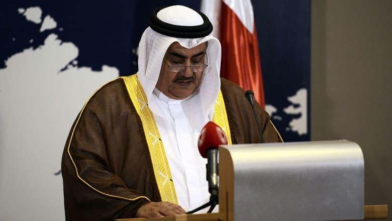 البحرين: تقرير العفو الدولية يفضحه التناقض وترويج لادعاءات لم تثبت صحتها