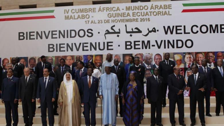 الكويت: لهذا لم ننسحب من القمة العربية-الإفريقية.. ودعمنا غير محدود للمغرب